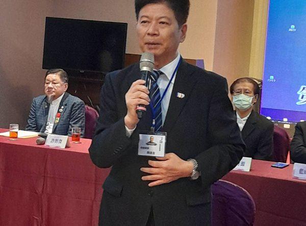 台湾南华报社长赖连金出席中华全球孙中山同盟总会第一届第三次理监事联席㑹
