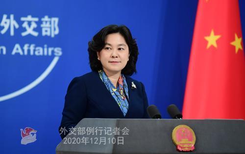 中国决定对美国实施对等制裁