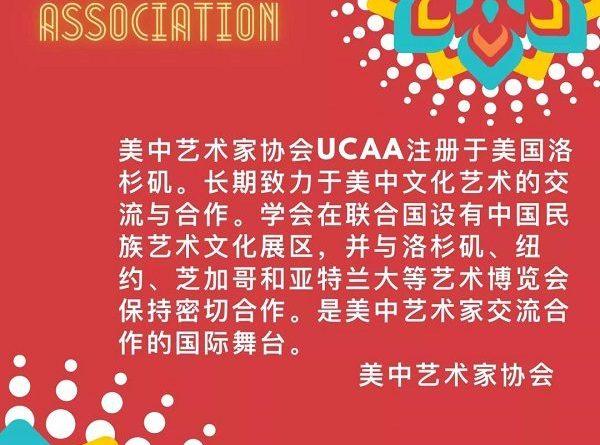 国际学生文学作品比赛征文活动进行中