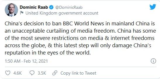 """BBC对中国全面禁播其世界新闻台表示""""失望"""""""