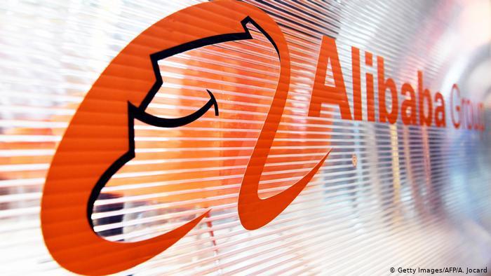 美媒:中国要求阿里巴巴出售旗下媒体业务