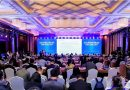 RCEP经贸合作高层论坛青岛开幕