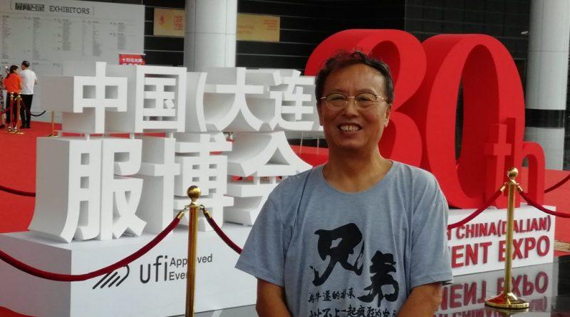 《世界华文媒体》特约记者马国光先生去世